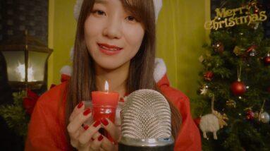 ASMR 💫Tonight, Happy Christmas Together🎄